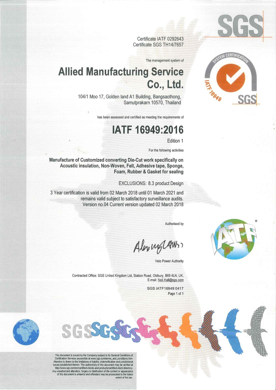 IATF 16949_2016 (3. 2Mar 18-01Mar21) IATF0292643